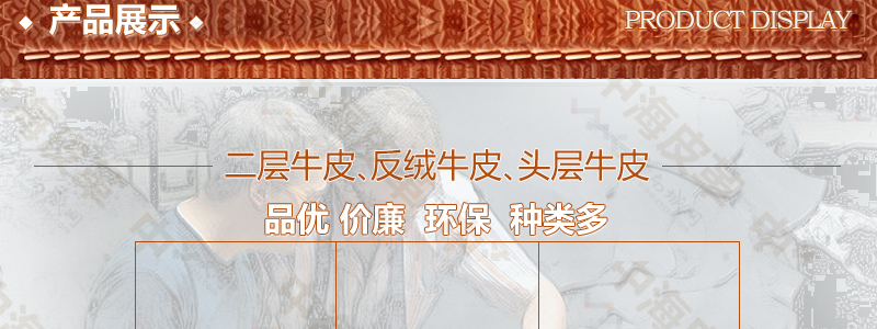 广东厂家批发头层牛皮、小荔枝、苹果表带纹路图片九