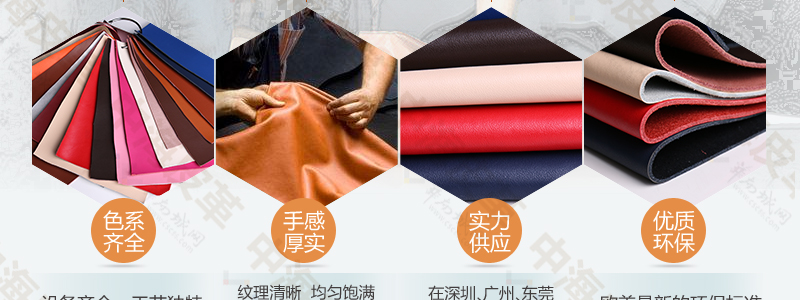 广东厂家批发头层牛皮、小荔枝、苹果表带纹路图片十