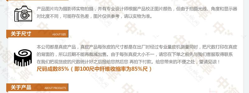 广东厂家批发头层牛皮、小荔枝、苹果表带纹路图片十九