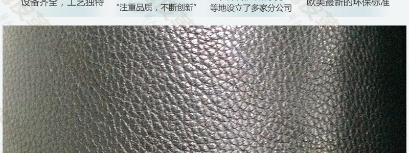 广东厂家批发头层牛皮、小荔枝、苹果表带纹路图片十一