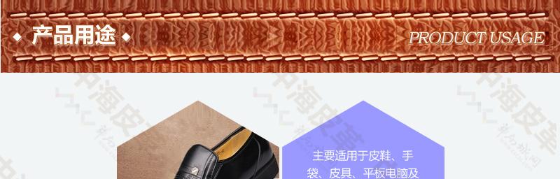 广东厂家批发头层牛皮、小荔枝、苹果表带纹路图片十六