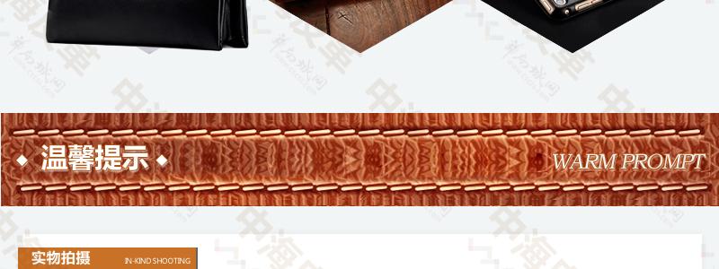 广东厂家批发头层牛皮、小荔枝、苹果表带纹路图片十八