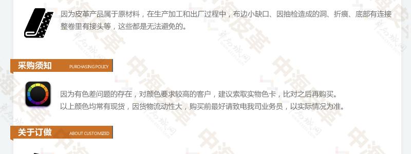 广东厂家批发头层牛皮、小荔枝、苹果表带纹路图片二十