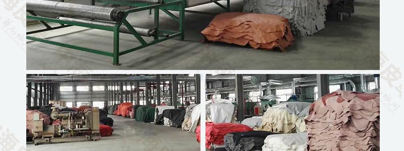 广东厂家批发头层牛皮、小荔枝、苹果表带纹路图片二十四