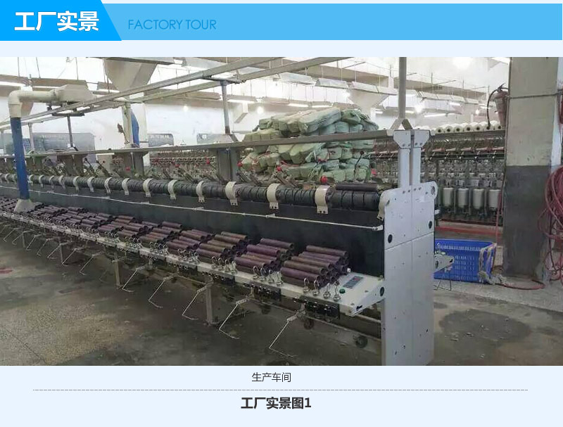 厂家直销全棉印花平布图片八