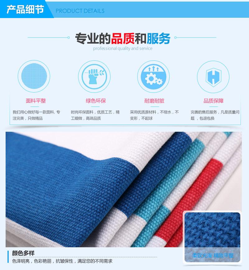 12安全棉印花条纹帆布 全棉面料图片三