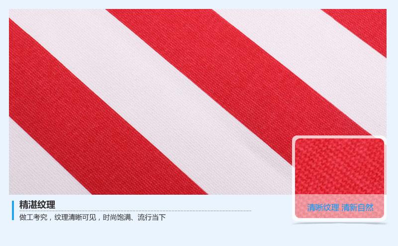 12安全棉印花条纹帆布 全棉面料图片四