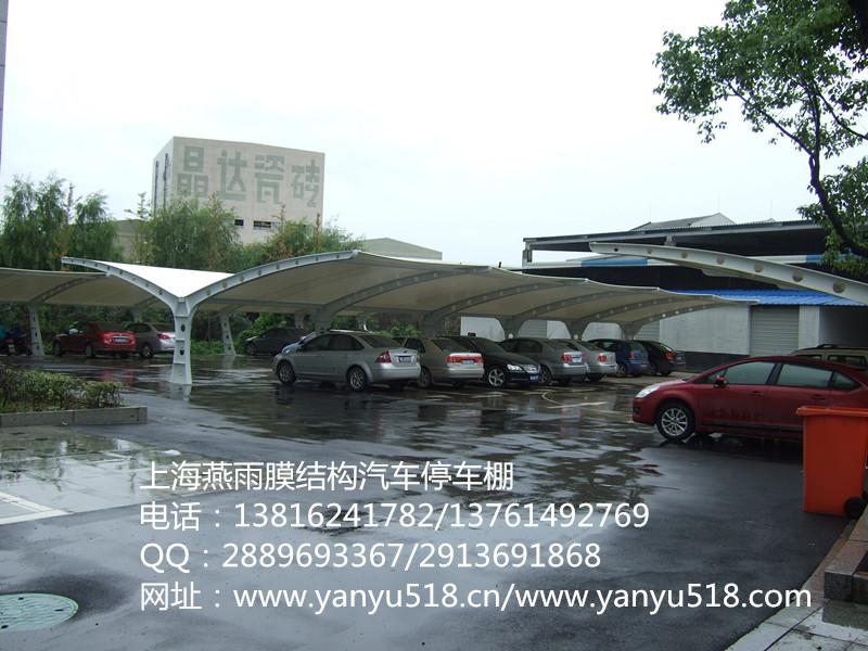 新余市工厂停车棚 膜结构汽车停车棚