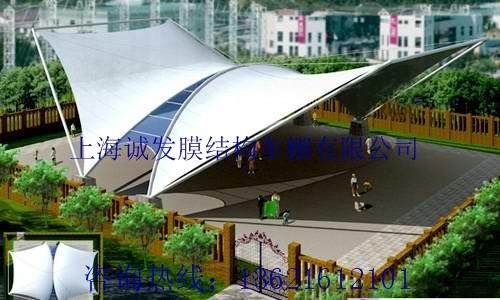 上海哪家膜结构汽车棚做的好 景观膜结构车棚定做厂家
