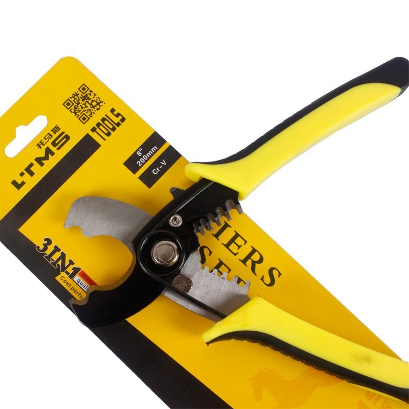 电缆电线剥线钳 剥线器 剥皮剥线剪刀  电工钳图片三