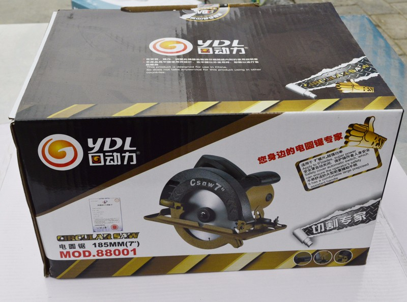 YDL电圆锯图片二