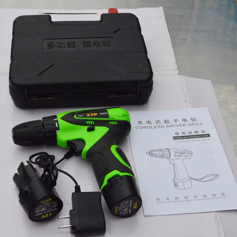 锂电充电式起子电钻图片二