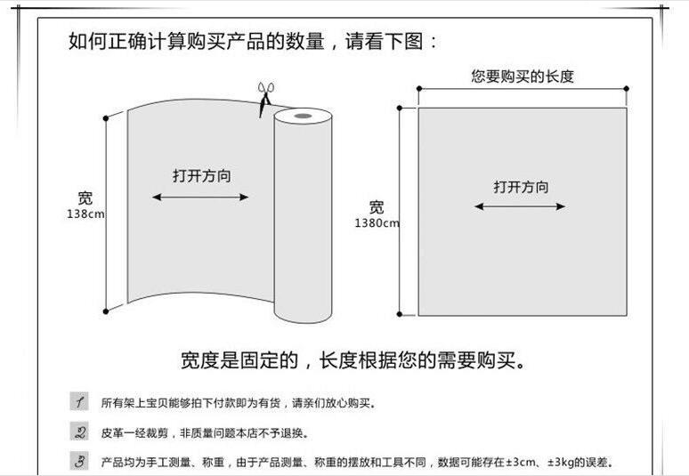 超细纤维0.6MM 1.4MM现货皮革绒面超纤大量图片八