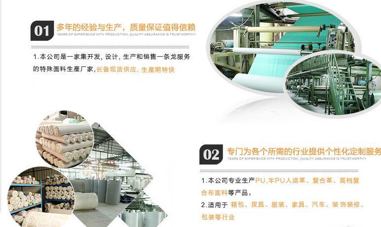 超细纤维0.6MM 1.4MM现货皮革绒面超纤大量图片十