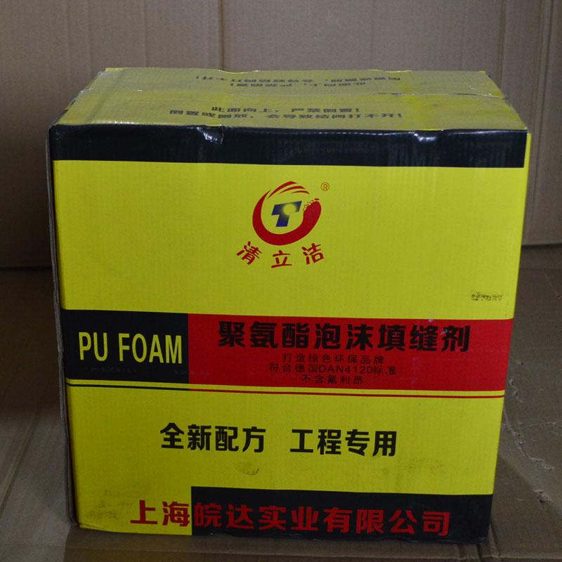 清立洁聚氨酯泡沫填缝剂一箱