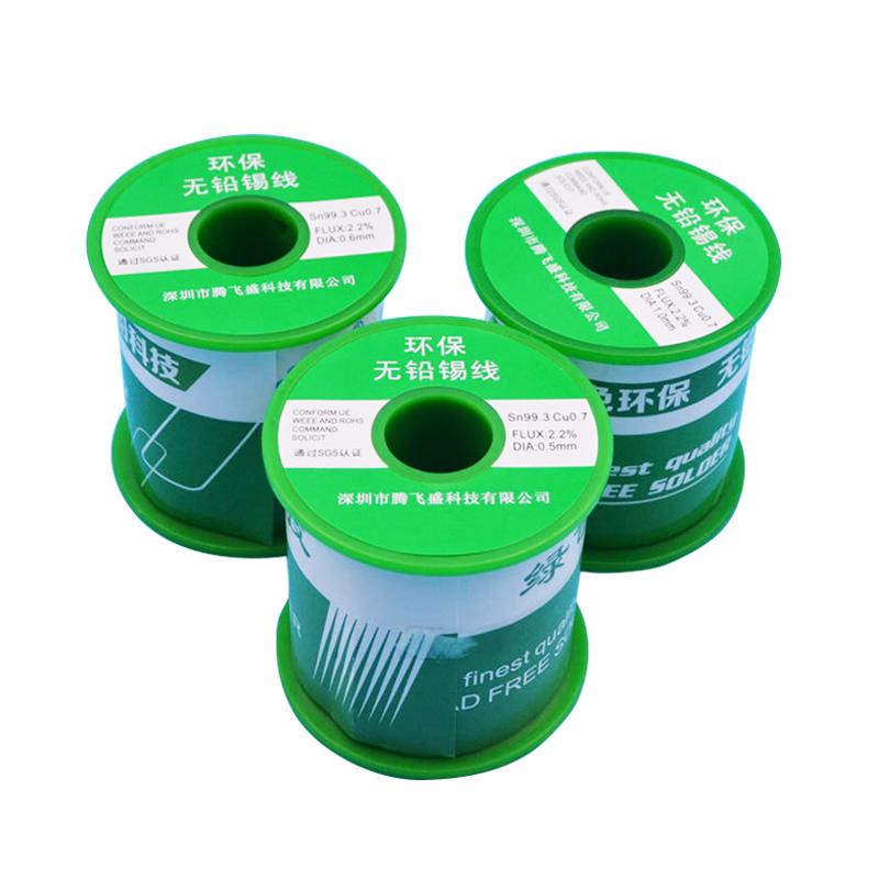 环保无铅Sn99.3Cu0.7焊锡丝1000g/卷图片一