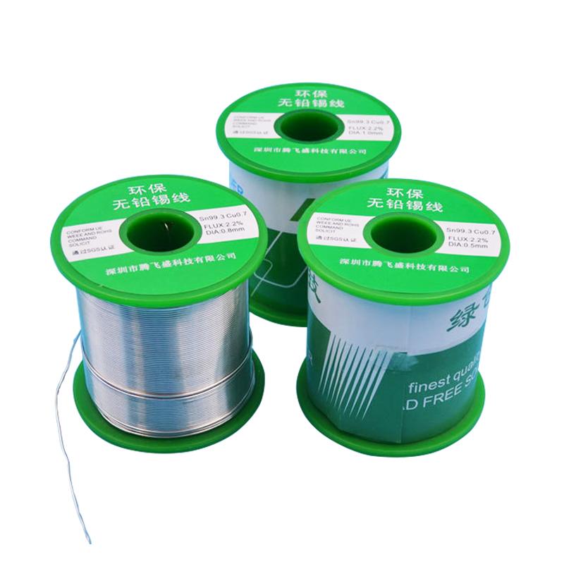 环保无铅Sn99.3Cu0.7焊锡丝1000g/卷图片四