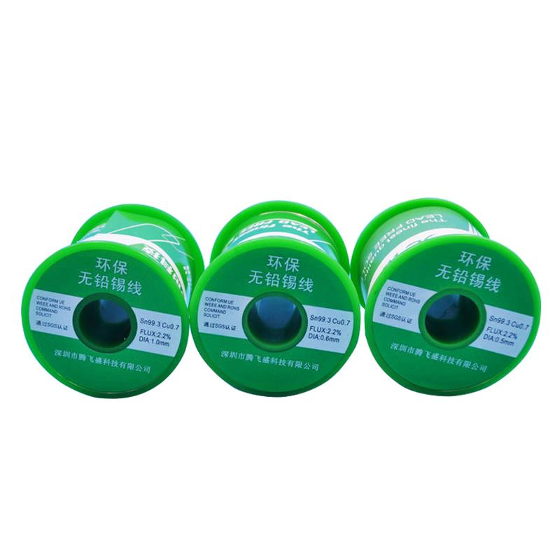 环保镀镍Sn99.3/Cu0.7锡丝1000g/卷图片二