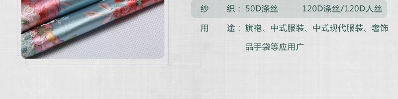 高档金线大牡丹图片七