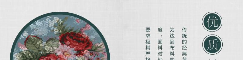 高档金线大牡丹图片九