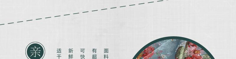 高档金线大牡丹图片十一