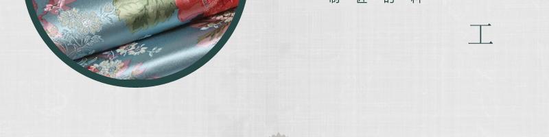 高档金线大牡丹图片十五