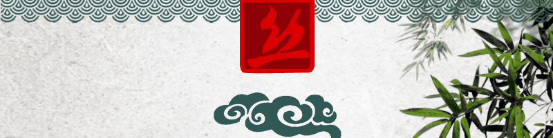 三伍织锦大牡丹图片一