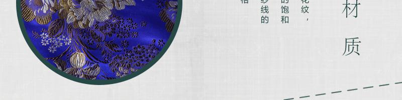 三伍织锦大牡丹图片十