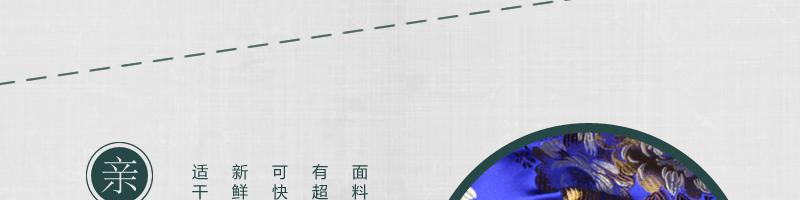 三伍织锦大牡丹图片十一
