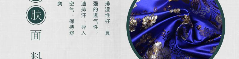 三伍织锦大牡丹图片十二