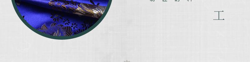 三伍织锦大牡丹图片十五