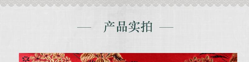 三伍织锦大牡丹图片二十四