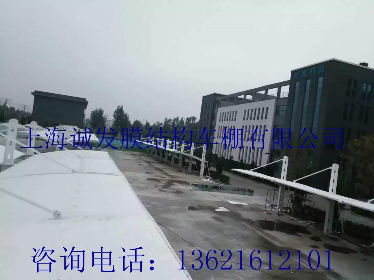 优质材料停车棚 隔音遮阳停车棚 膜结构PVDF膜材
