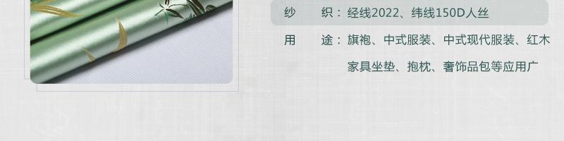 三伍织锦凤尾、竹叶花、蝴蝶牡丹、小牡丹图片七