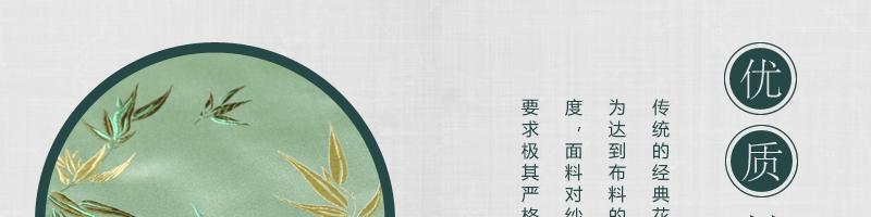 三伍织锦凤尾、竹叶花、蝴蝶牡丹、小牡丹图片九