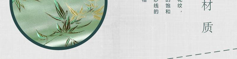三伍织锦凤尾、竹叶花、蝴蝶牡丹、小牡丹图片十