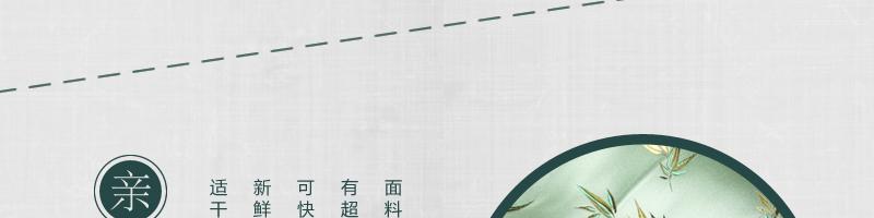 三伍织锦凤尾、竹叶花、蝴蝶牡丹、小牡丹图片十一