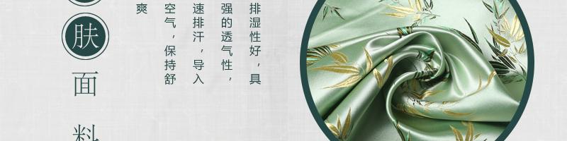 三伍织锦凤尾、竹叶花、蝴蝶牡丹、小牡丹图片十二