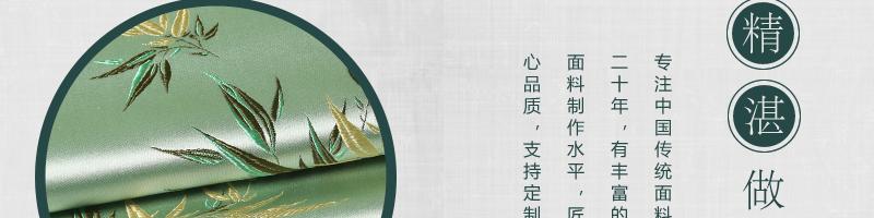 三伍织锦凤尾、竹叶花、蝴蝶牡丹、小牡丹图片十四
