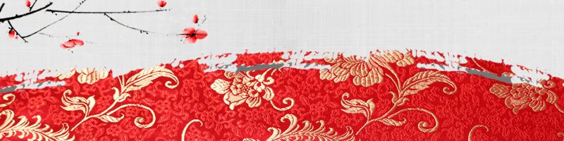三伍织锦凤尾、竹叶花、蝴蝶牡丹、小牡丹图片十七