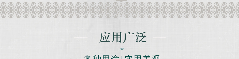 三伍织锦凤尾、竹叶花、蝴蝶牡丹、小牡丹图片二十