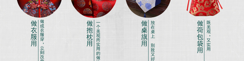 三伍织锦凤尾、竹叶花、蝴蝶牡丹、小牡丹图片二十二