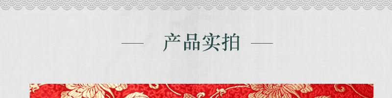 三伍织锦凤尾、竹叶花、蝴蝶牡丹、小牡丹图片二十四