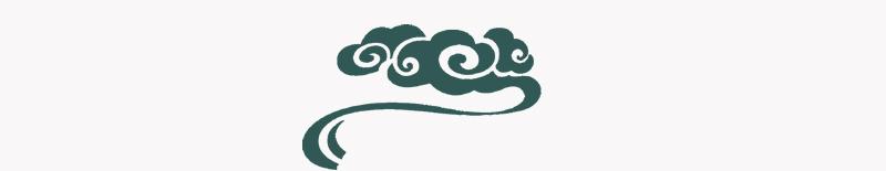 三伍织锦凤尾、竹叶花、蝴蝶牡丹、小牡丹图片三十六
