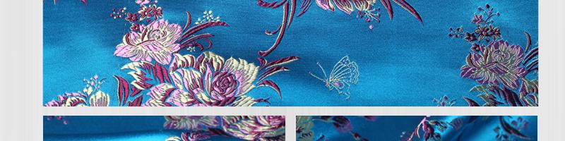 三伍织锦凤尾、竹叶花、蝴蝶牡丹、小牡丹图片三十四