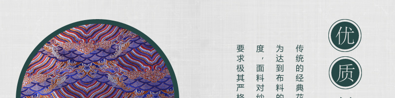三伍织锦水浪花图片九