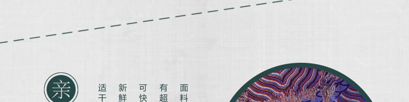 三伍织锦水浪花图片十一