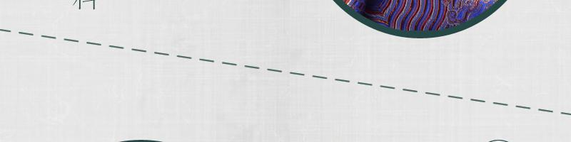 三伍织锦水浪花图片十三