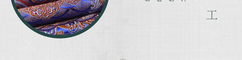 三伍织锦水浪花图片十五