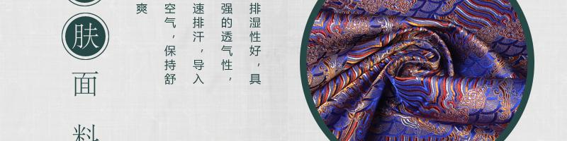 三伍织锦水浪花图片十二
